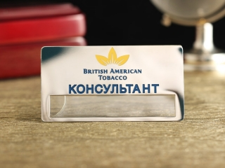 "Бейдж ""British American Tobacco"""