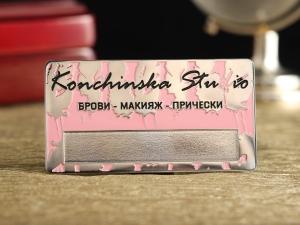 "Бейдж ""Konchinska Studio"""