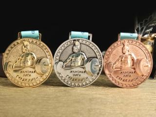 """Медаль """"Гераклион"""""""