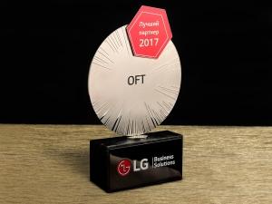 "Награда ""LG"""