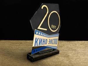"Награда ""Кино Экспо"""